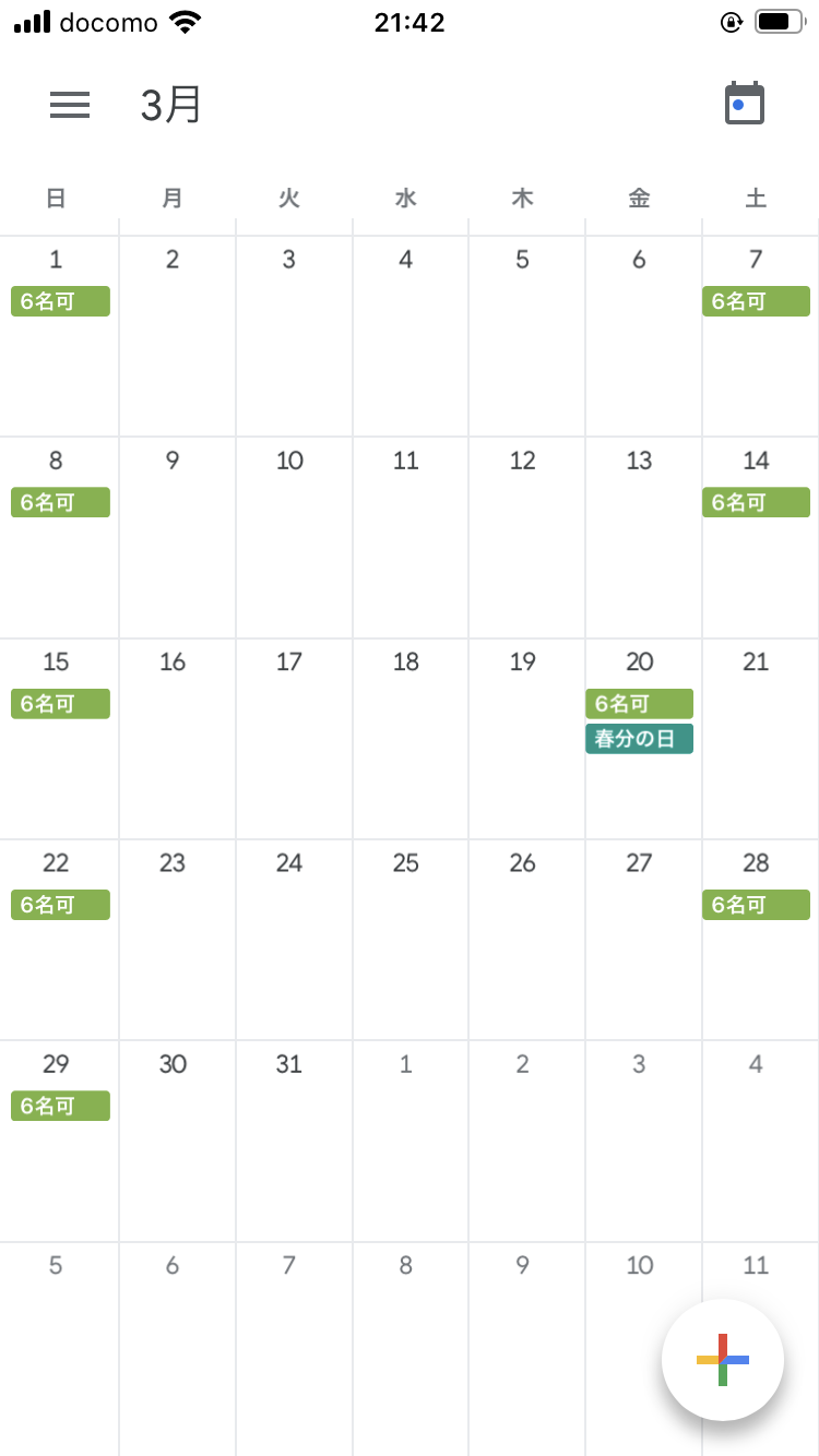 3月3カレンダー