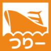つりー|みんなで作る釣り船情報コミュニティ